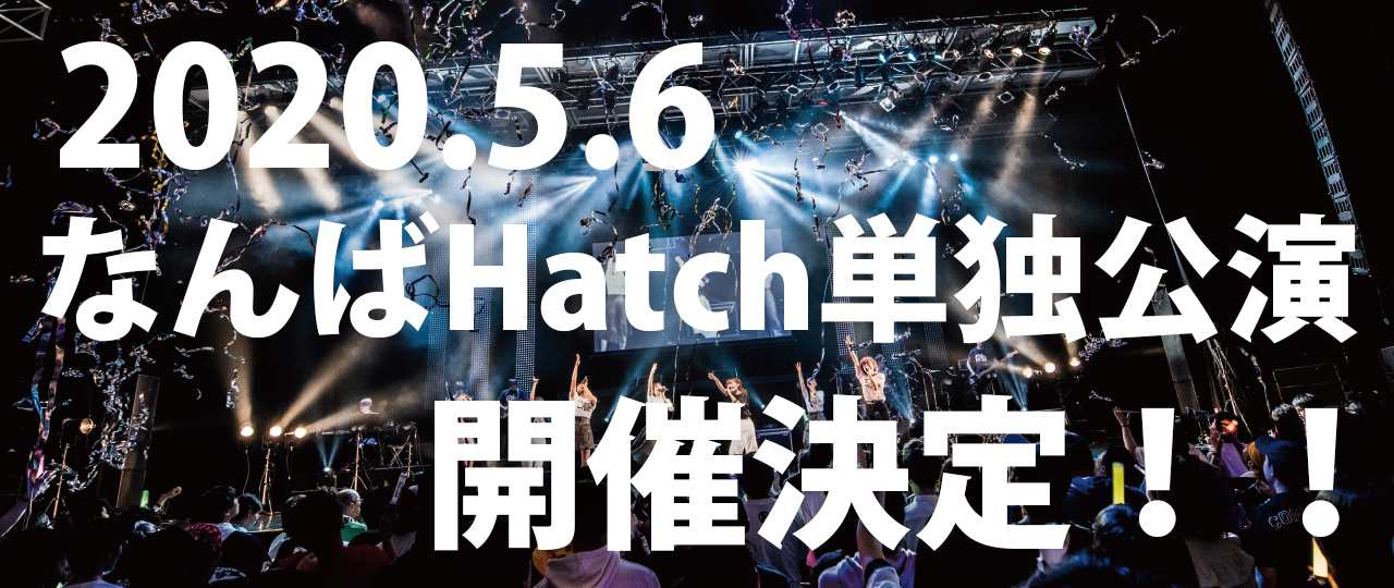 2020.5.6 なんばHatch単独公演開催