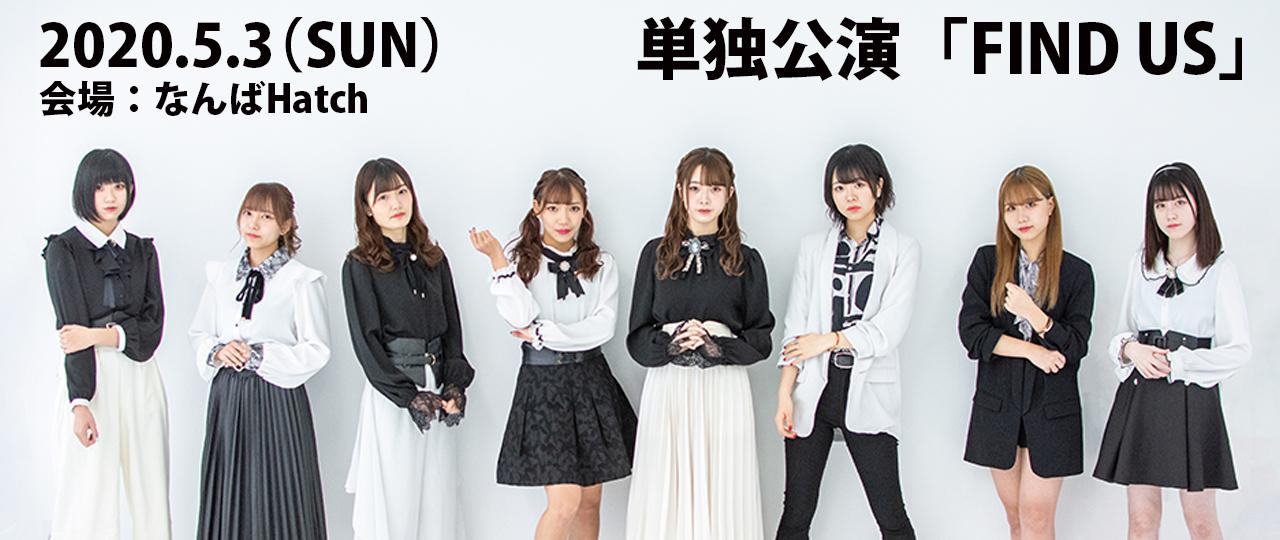 2020.5.3なんばHatch単独公演「FIND US」